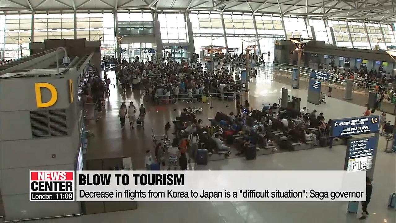 Decrease in flights from Korea to Japan is a 'difficult situation': Japan governor