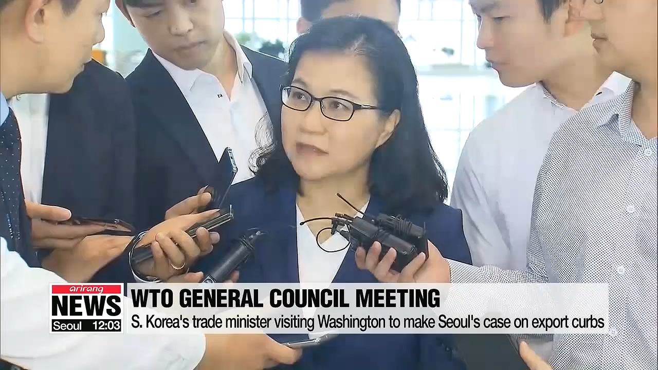 Cutting S. Korea from trade white list is another violation of GATT: S. Korean official