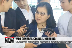 Cutting S. Korea from trade wh