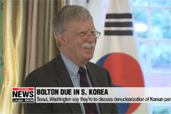 Bolton arrives in S. Korea Tuesday afternoon amid Seoul-Tokyo trade spat