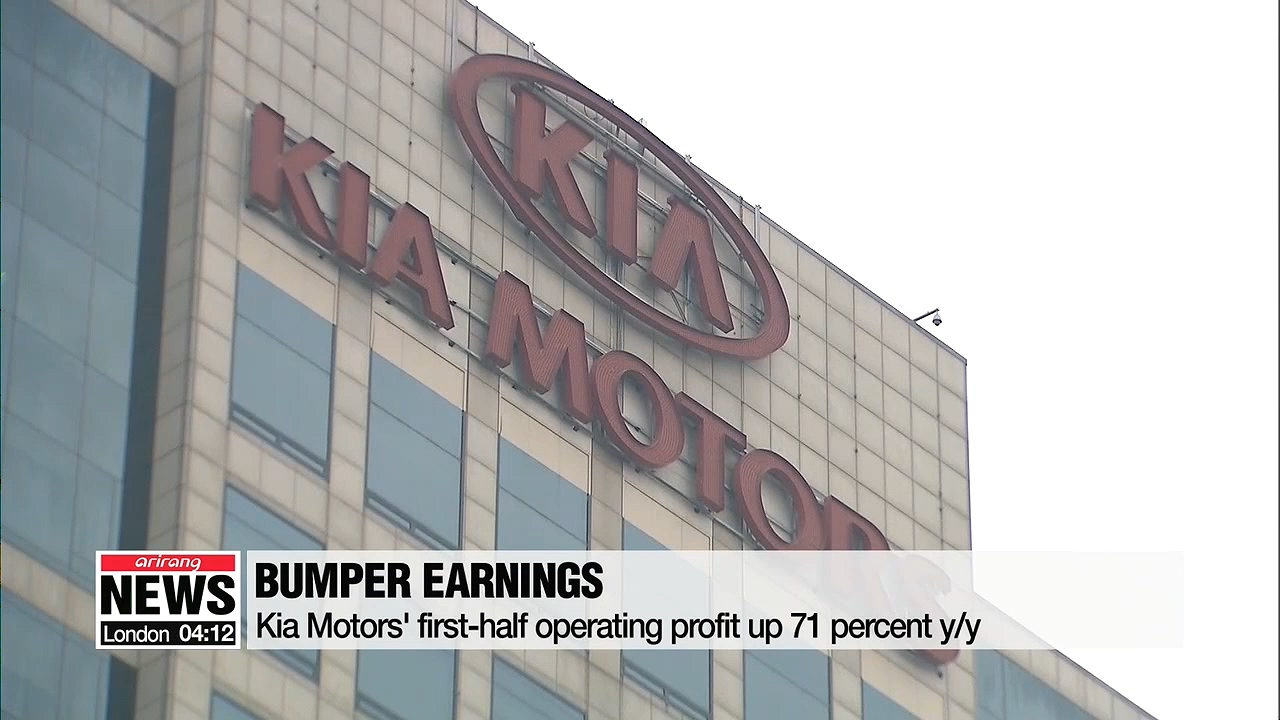 Kia Motors' first-half operating profit up 71 percent y/y
