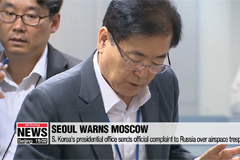 Presidential office scolds Russia for its warplane trespassing over S. Korean airspace