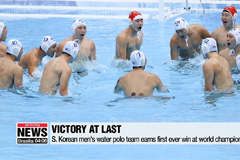 S. Korean men's water polo team gets first win at FINA World Championships