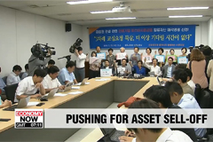 Victims of Mitsubishi Heavy Industries' forced labor ask court to sell firm's frozen assets