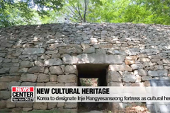Gov't to designate 13th century fortress Hangyesanseong as cultural heritage