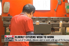 About 65% of elderly citizens in Korea wish to work until age of 73
