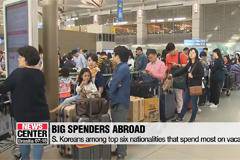 S. Koreans among world's biggest spenders on vacations, now turning back on Japan
