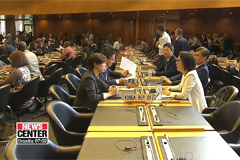 Cutting S. Korea from trade whitelist is another violation of GATT: S. Korean official