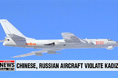 Total of five aircraft from China, Russia violate KADIZ, one invaded S. Korea's airspace