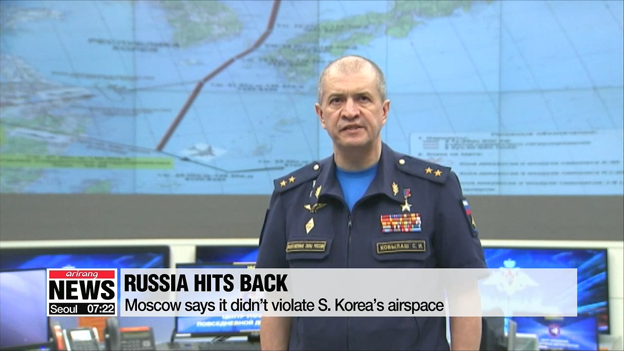 Russia strongly denies violating S. Korea's airspace