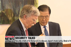 Bolton holds talks in Seoul with S. Korean counterpart