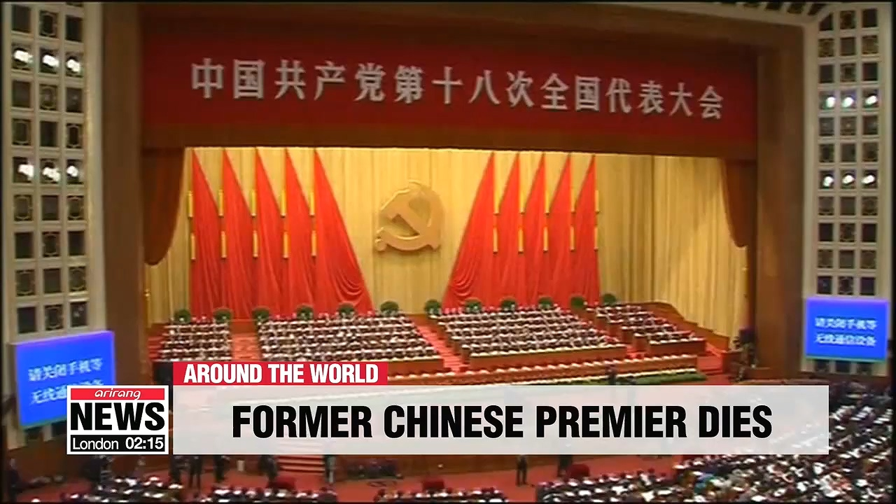 Chinese former premier Li Peng dies at age of 90