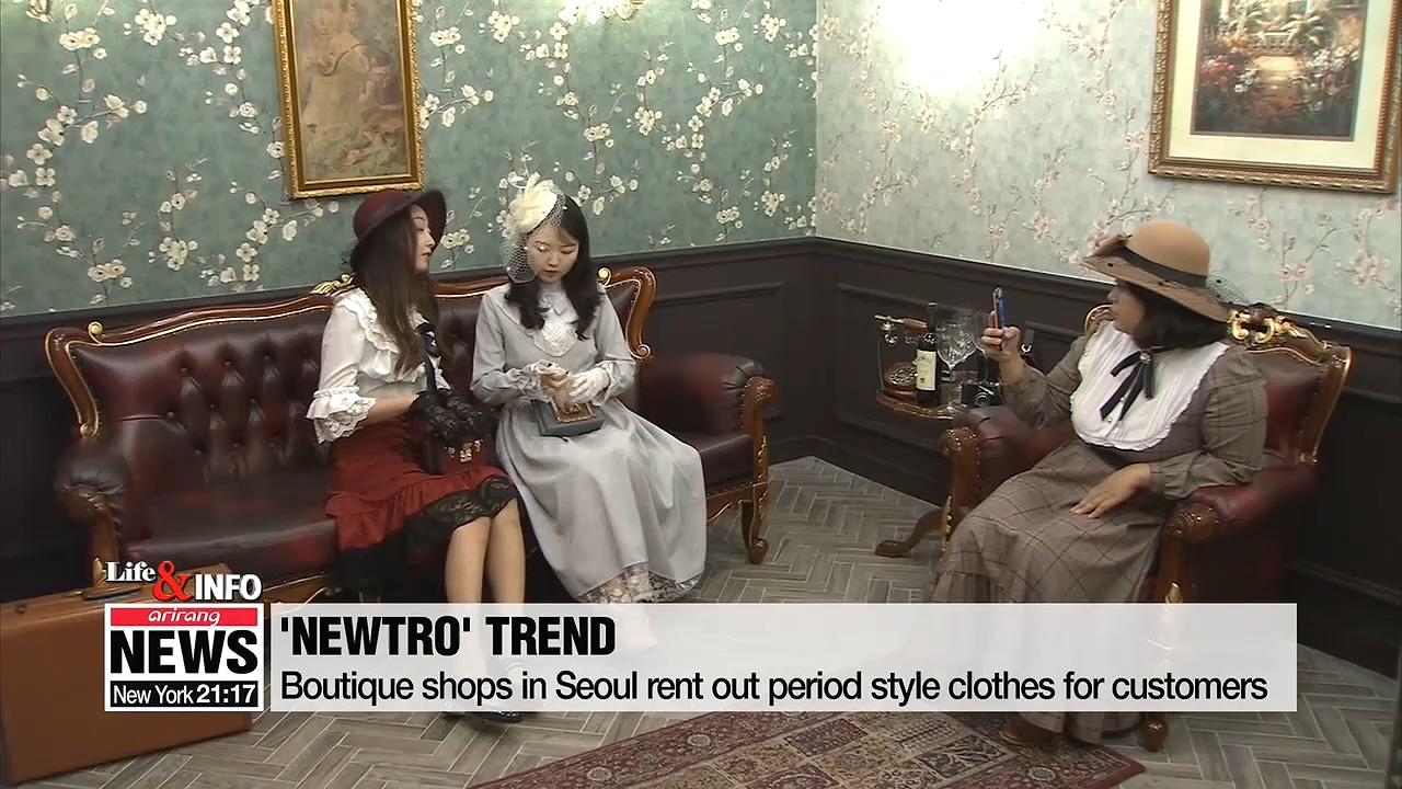 Rise of Newtro trend in Korea