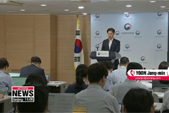 S. Korea strongly urges Japan to withdraw export curbs, refutes Tokyo's claims one by one