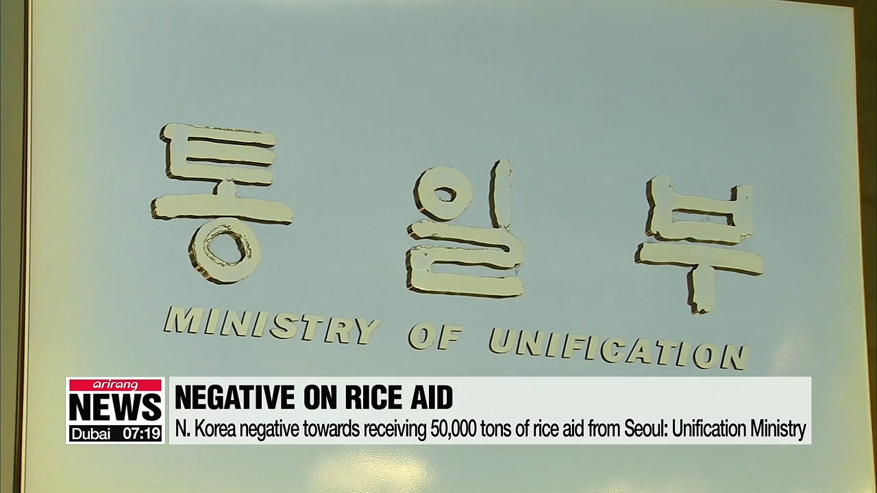 N. Korea negative towards receiving 50,000 tons of rice aid from Seoul: Unification Ministry