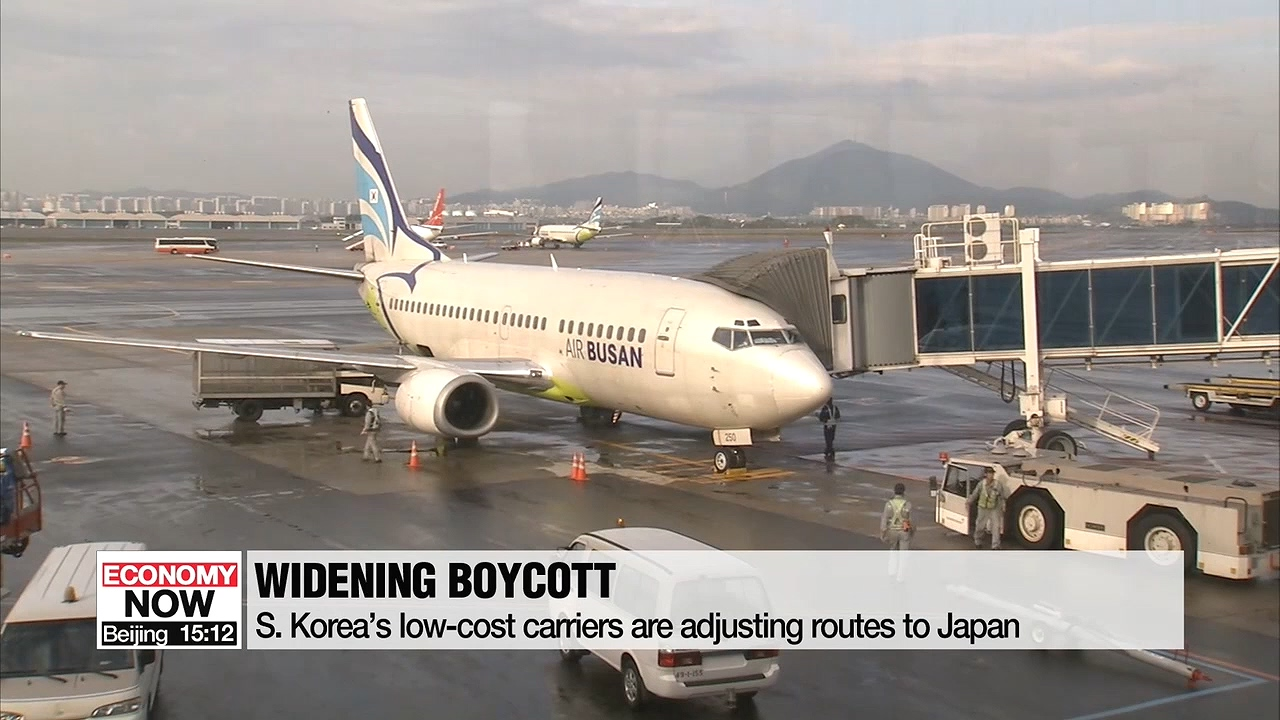 South Koreans boycott of Japanese products affecting tourism industry