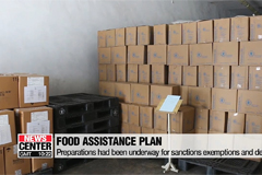 N. Korea shows 'negative response' to WFP about Seoul's rice aid: Unification Ministry