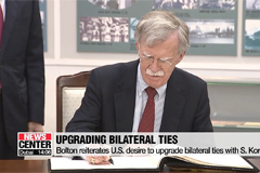 S. Korea-U.S. agree to maintain close ties over future incidents like recent airspace intrusion