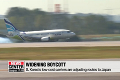South Koreans' boycott of Japanese products affecting tourism industry