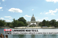 Delegations of lawmakers head to U.S. and Japan to resolve trade dispute