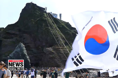 S. Korea, Japan at odds over Dokdo labeling on Tokyo 2020 torch relay map