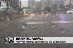 Heavy downpours expected to continue throughout the weekend
