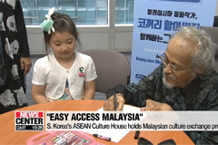 S. Korea-ASEAN culture connection: Malaysian 'elephant' illustrator