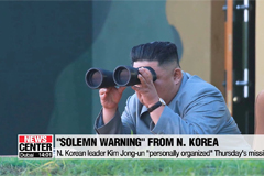 N. Korea says S. Korea should not ignore its missile launch warning