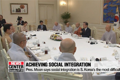 Pres. Moon hopes nation can find unity when it comes to the nation's fate