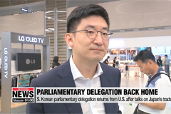 S. Korean parliamentary delegation returns from U.S. after talks on Japan's trade curbs