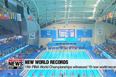 2019 World Aquatics Championship ends in Gwangju
