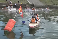 Annual paper boat rowing contest to take place in Seoul's Jamsil Han River Park from Aug. 2-4
