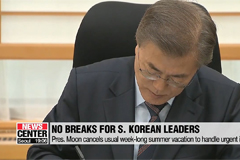 S. Korean government officials taking no summer break and prepare any necessary countermeasures on pending issues