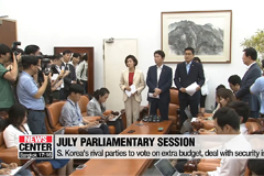 S. Korea's rival parties to vote on extra budget, deal with security issues