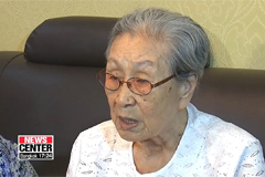 Legacy of former 'comfort woman' and her fight for justice lives on through new documentary