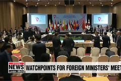 Seoul-Tokyo trade dispute expected to be a watchpoint at the multinational ministerial meeting in Thailand this week