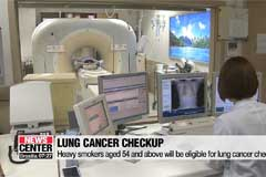 Heavy smokers aged 54 and above 54 will be eligible for lung cancer checkups