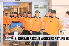 S. Korean emergency response team returns home after wrapping up rescue efforts in Budapest