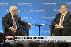 Pompeo hopes talks with N. Korea will resume 'very soon'