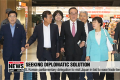S. Korean parliamentary delegation to visit Japan in bid to ease trade tensions