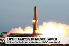 Expert analysis on North Korea's missile launch