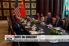 U.S.-China trade talks resume in Shanghai with no breakthrough yet: Sources