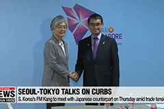 Seoul's FM to meet Japanese counterpart on sidelines of ASEAN meeting