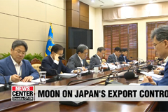 Presidential office reviewing possibility of holding Cabinet meeting Friday
