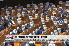 National Assembly to hold session after completion of extra budget bill review