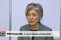 S. Korea, Japan fail to narrow differences on Tokyo's trade restrictions on Seoul