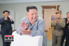 N. Korea fires multiple unidentified projectiles early Friday
