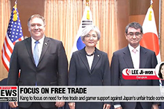 Ministers Kang and Kono have war of words over trade dispute at ASEAN Plus Three meeting