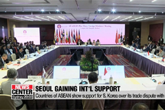 Fellow Asian countries including Singapore and China support South Korea regarding its trade spate with Japan