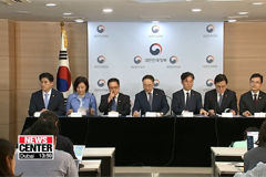 S. Korea to remove Japan from its whitelist of trusted trading partners